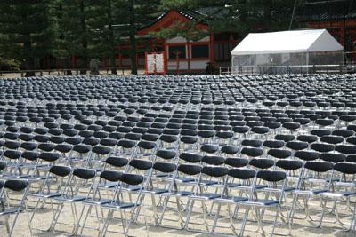 live image京都