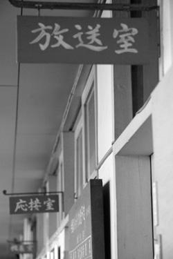 gakou.jpg