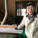 桐たんすの組み立て 埼玉県S様の整理たんすを作る3