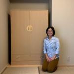 神奈川県 徳永様 桐たんす 和たんす「紬」
